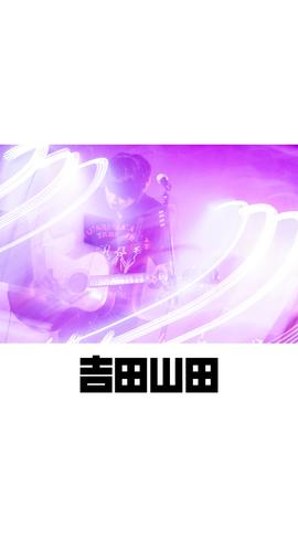 待受画像(スタッフセレクト)vol.445-2