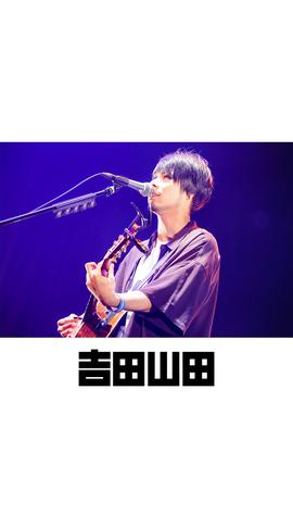 待受画像(スタッフセレクト)vol.449-1