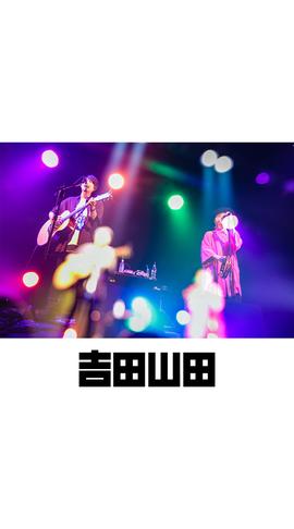 待受画像(スタッフセレクト)vol.450-1