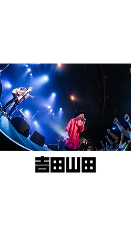 待受画像(スタッフセレクト)vol.450-2