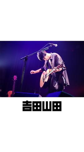 待受画像(スタッフセレクト)vol.452-1