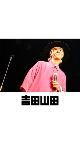 待受画像(スタッフセレクト)vol.452-2