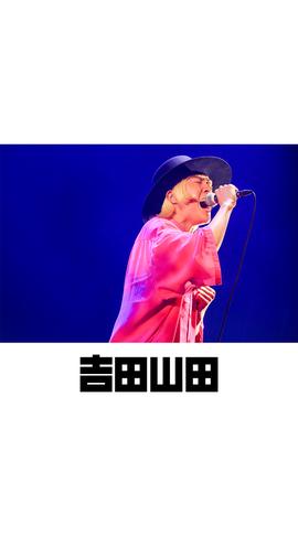 待受画像(スタッフセレクト)vol.454-1