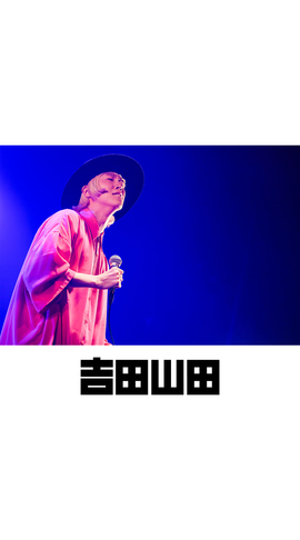 待受画像(スタッフセレクト)vol.454-2