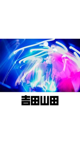 待受画像(スタッフセレクト)vol.455-2