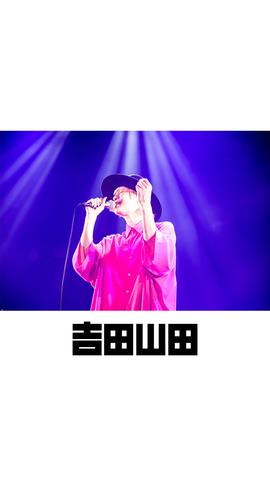 待受画像(スタッフセレクト)vol.457-1