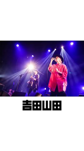 待受画像(スタッフセレクト)vol.459-1