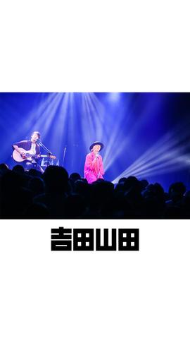 待受画像(スタッフセレクト)vol.464-1