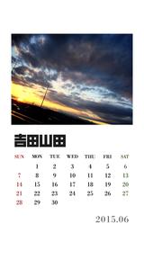 6月カレンダー(吉田撮影)