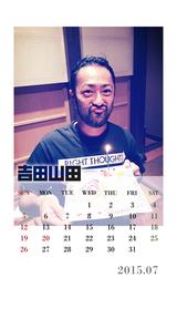 7月カレンダー(吉田撮影)