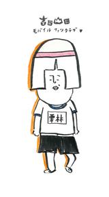 待受画像(山田イラスト)vol.28