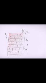 ウルトラウマン紙芝居スペシャル その13