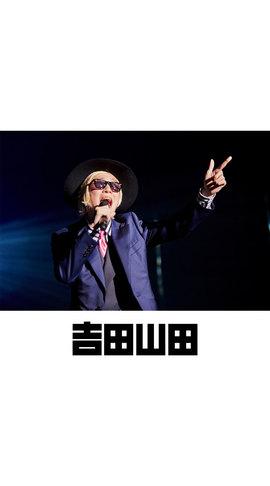 待受画像(スタッフセレクト)vol.255-2