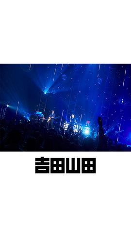 待受画像(スタッフセレクト)vol.256-2