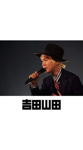 待受画像(スタッフセレクト)vol.265-2