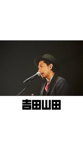 待受画像(スタッフセレクト)vol.266-2