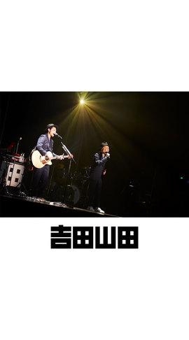 待受画像(スタッフセレクト)vol.269
