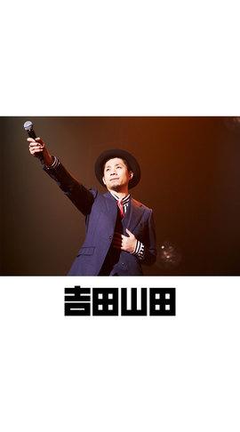 待受画像(スタッフセレクト)vol.270