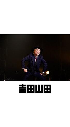 待受画像(スタッフセレクト)vol.270-2
