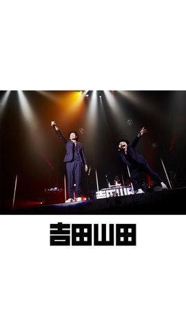 待受画像(スタッフセレクト)vol.271-2