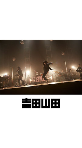 待受画像(スタッフセレクト)vol.275