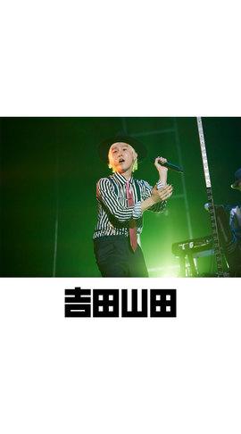 待受画像(スタッフセレクト)vol.278