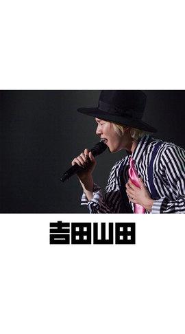 待受画像(スタッフセレクト)vol.280