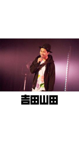 待受画像(スタッフセレクト)vol.281-2