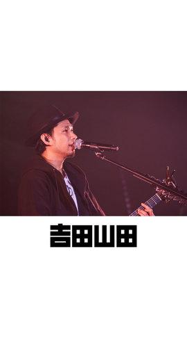 待受画像(スタッフセレクト)vol.282