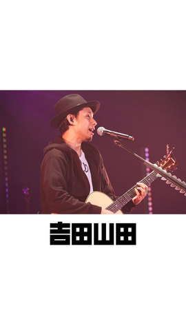 待受画像(スタッフセレクト)vol.282-2