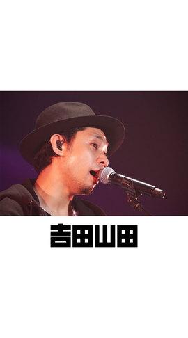 待受画像(スタッフセレクト)vol.283-2