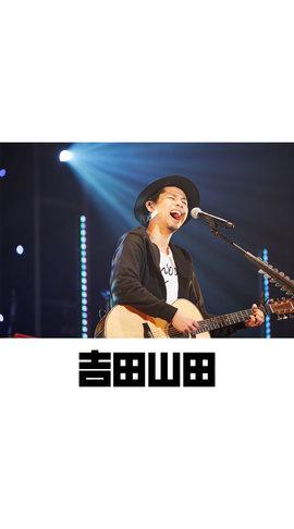 待受画像(スタッフセレクト)vol.284-2