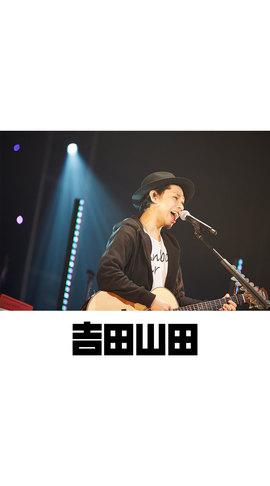 待受画像(スタッフセレクト)vol.285