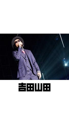待受画像(スタッフセレクト)vol.286