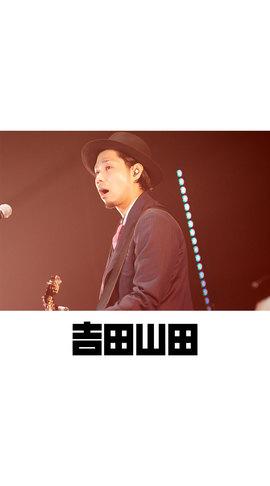 待受画像(スタッフセレクト)vol.287-2