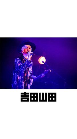 待受画像(スタッフセレクト)vol.303