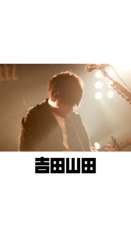 待受画像(スタッフセレクト)vol.314-2