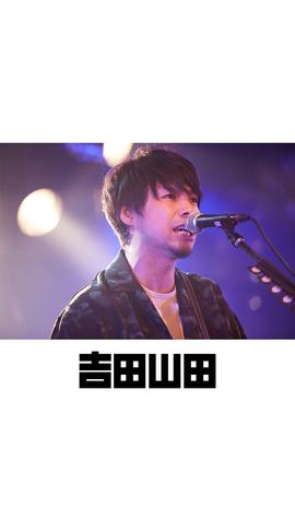 待受画像(スタッフセレクト)vol.316