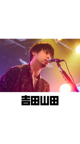 待受画像(スタッフセレクト)vol.323