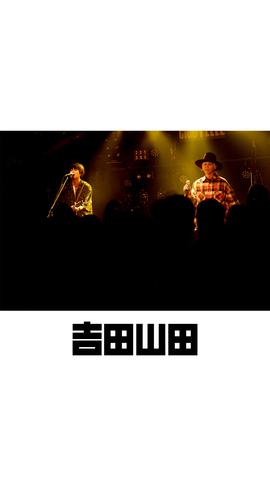 待受画像(スタッフセレクト)vol.329