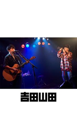 待受画像(スタッフセレクト)vol.336