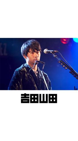 待受画像(スタッフセレクト)vol.338-2
