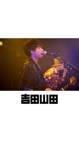 待受画像(スタッフセレクト)vol.339-2