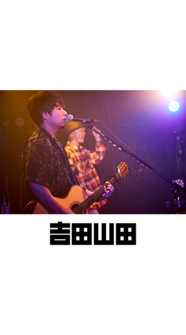 待受画像(スタッフセレクト)vol.340
