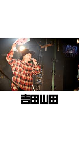 待受画像(スタッフセレクト)vol.340-2
