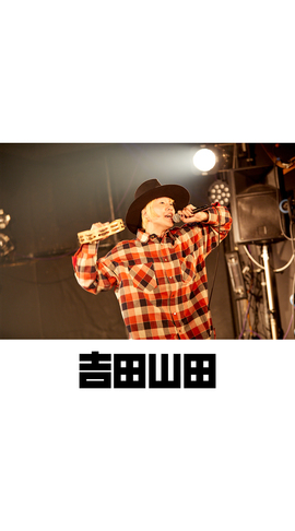 待受画像(スタッフセレクト)vol.343-2