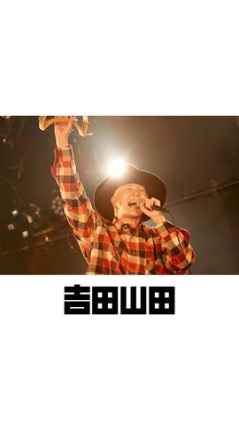 待受画像(スタッフセレクト)vol.346