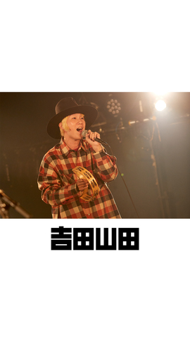 待受画像(スタッフセレクト)vol.346-2