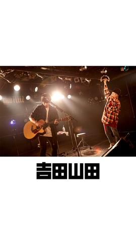 待受画像(スタッフセレクト)vol.348