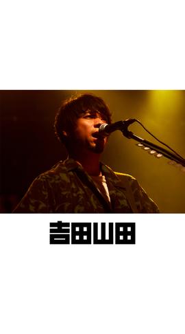 待受画像(スタッフセレクト)vol.349